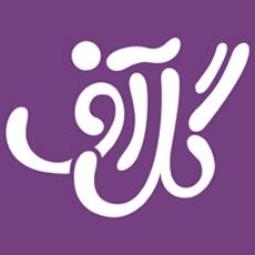 گل رز، دسته گل، دسته گل عروس | Goloff گل فروشی آنلاین در اصفهان - گل آف