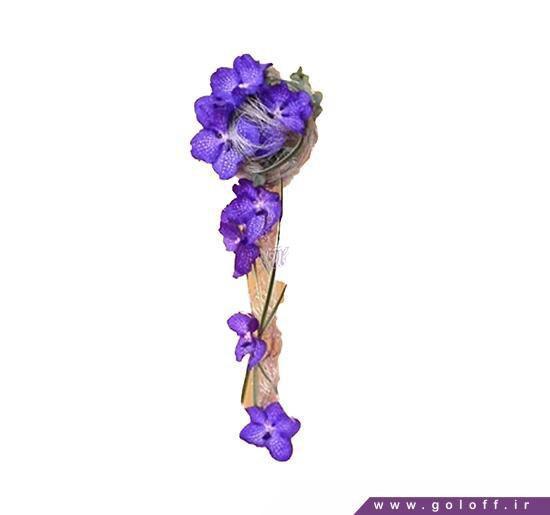 دسته گل عروس ارکیده بنفش | گل آف