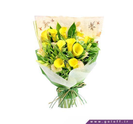 خرید اینترنتی گل - دسته گل شیپوری پانکو - Pancho | گل آف