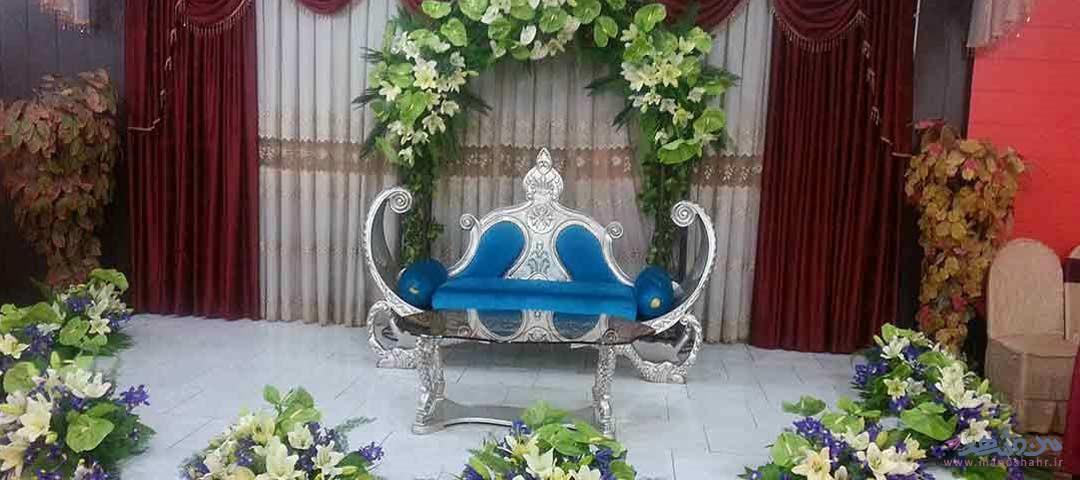 تالار رویا اصفهان