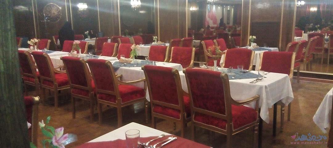 رستوران پارسه هتل عالی قاپو اصفهان
