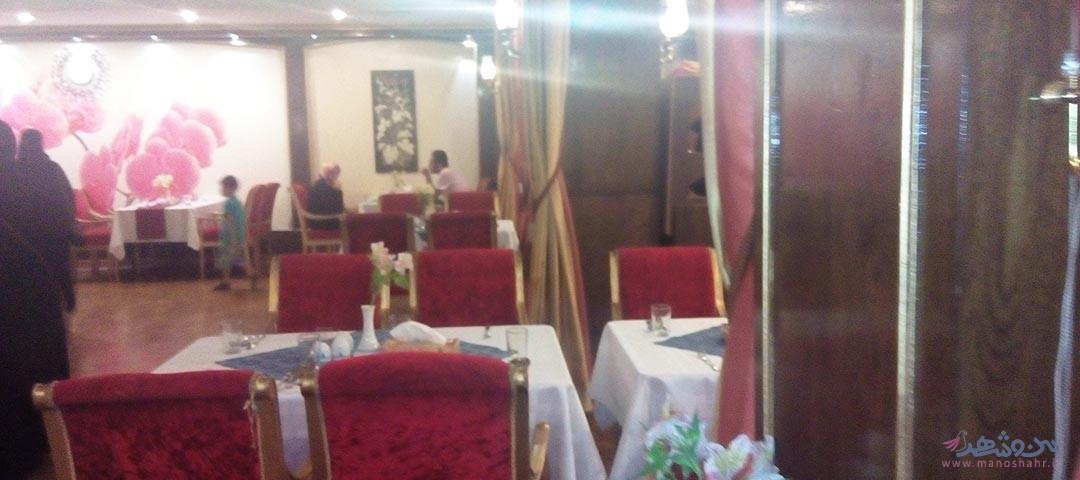 رستوران پارسه هتل عالی قاپو