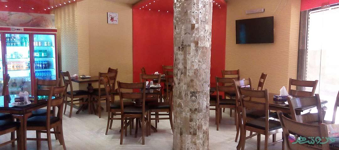 رستوران سینا اصفهان