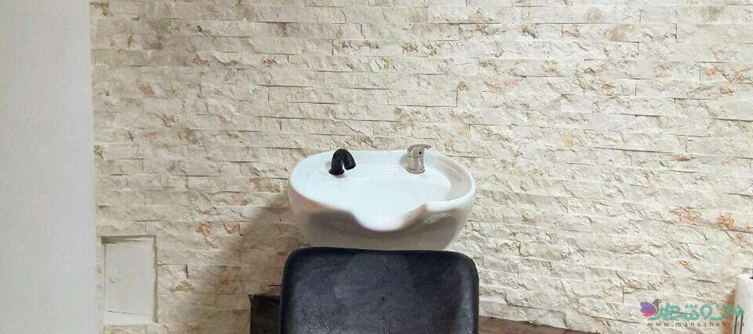 آرایشگاه مردانه هنر دست اصفهان
