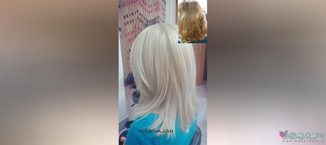 آرایشگاه زنانه میس حاجیان - Miss hajian