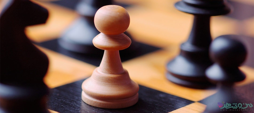 باشگاه شطرنج آرمن اصفهان