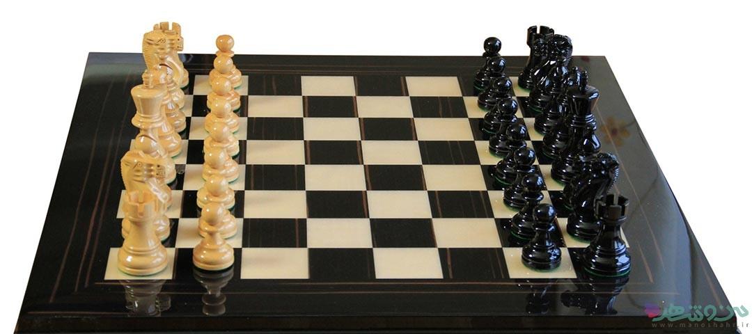 خانه شطرنج اصفهان