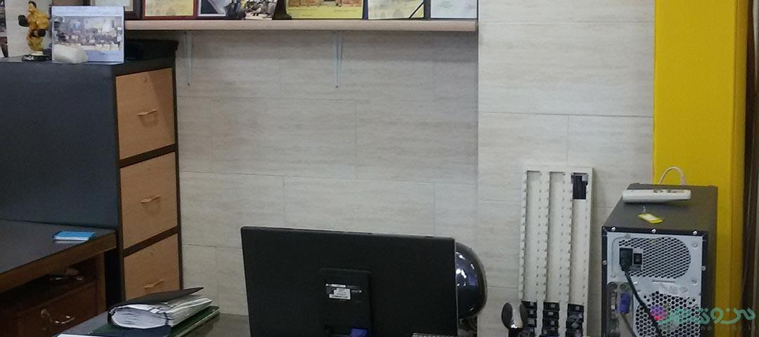 باشگاه بدنسازی رادمهر اصفهان