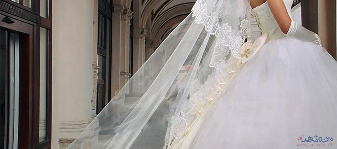 مزون عروس آناهیتا