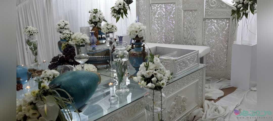 باغ تالار ویلا اصفهان