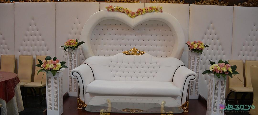 تالار پیوگان اصفهان