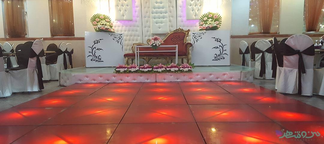 تالار شادیها اصفهان