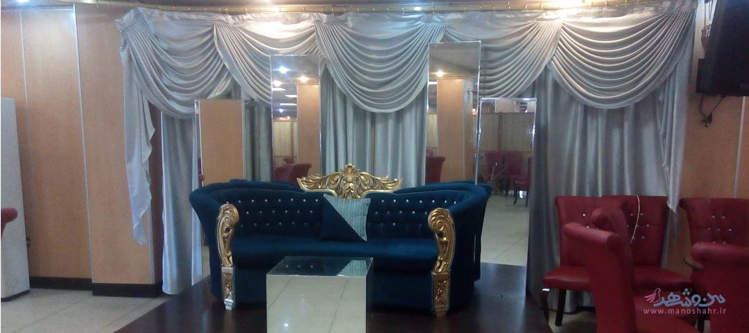 تالار آسمان آبی اصفهان