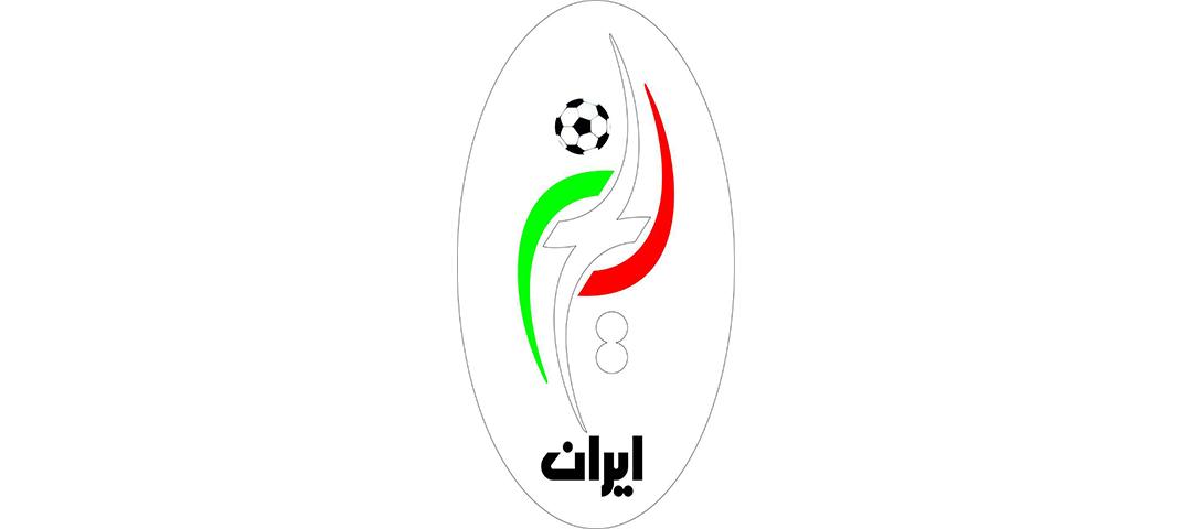 مدرسه فوتبال ایران اصفهان