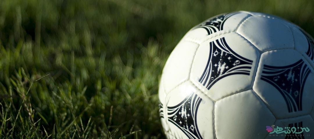 مدرسه فوتبال آتیه سپاهان