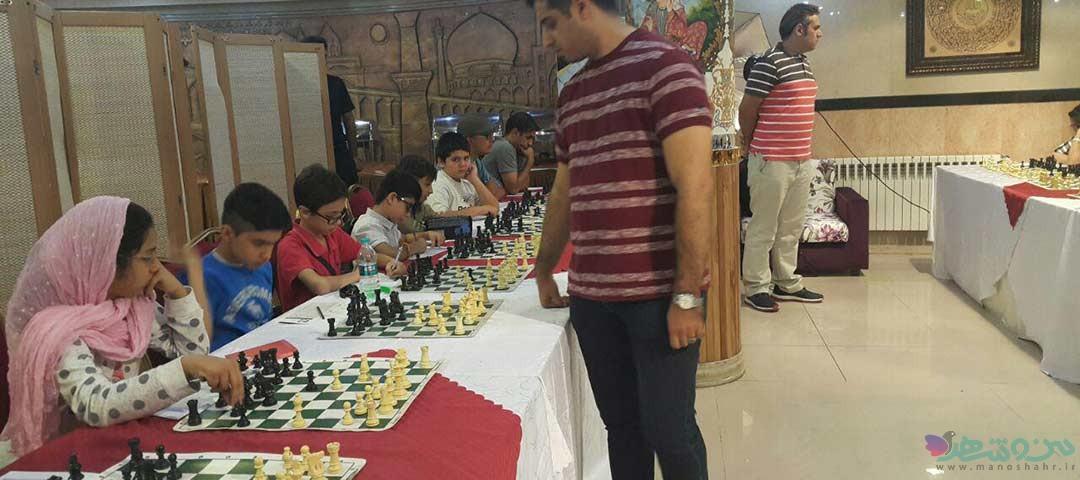 آکادمی شطرنج اصفهان