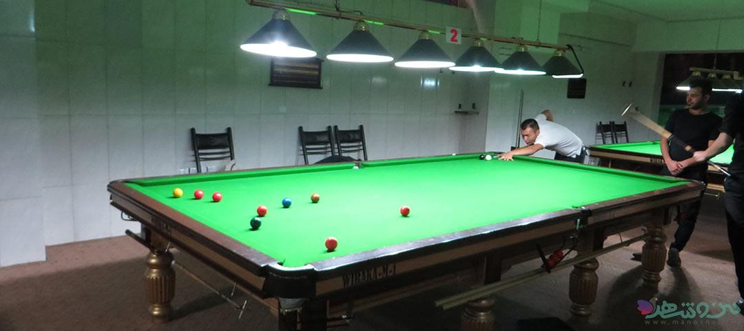 باشگاه بیلیارد پروین اصفهان