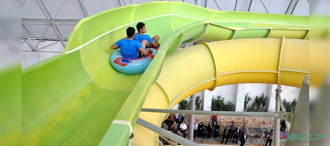 پارک آبی آبسار اصفهان