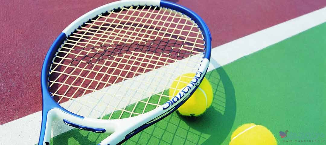 هیأت تنیس اصفهان