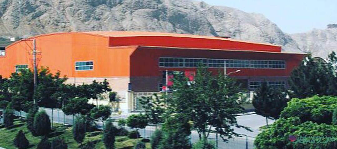 سالن چند منظوره دانشگاه هنر اصفهان