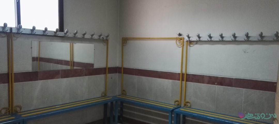 سالن چندمنظوره شرکت آب منطقه ای اصفهان