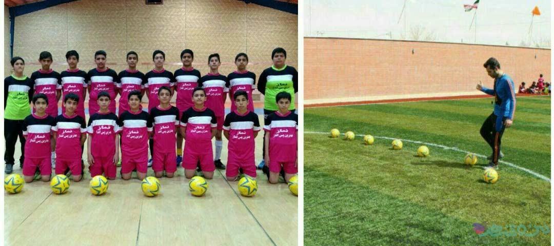 مدرسه فوتبال مجموعه ورزشی پردیس -دستگرد برخوار - اصفهان | من و شهر