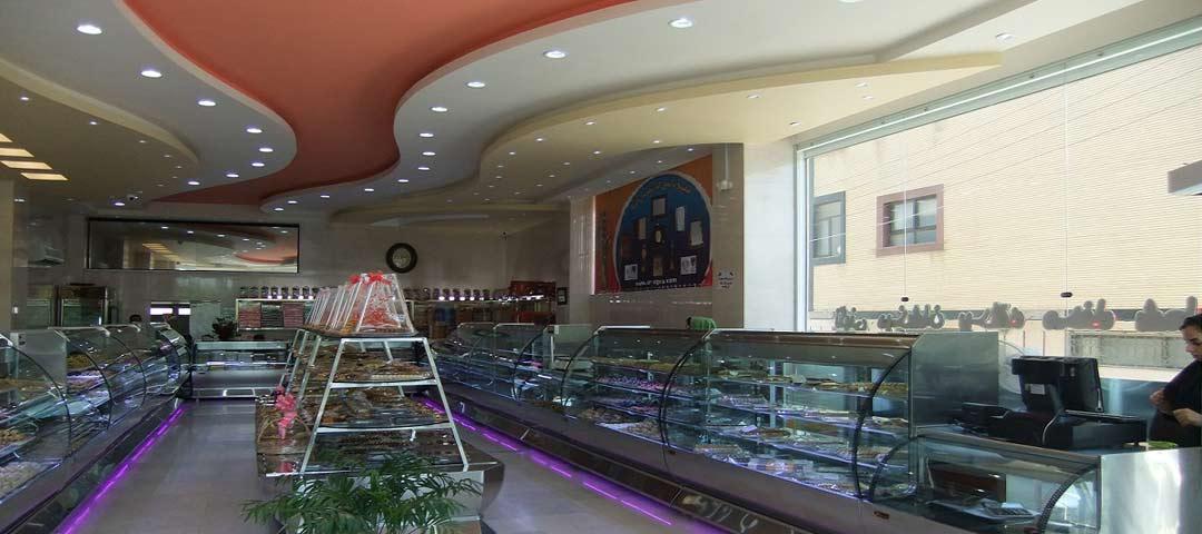 شیرینی فروشی آریا | شعبه هزار جریب