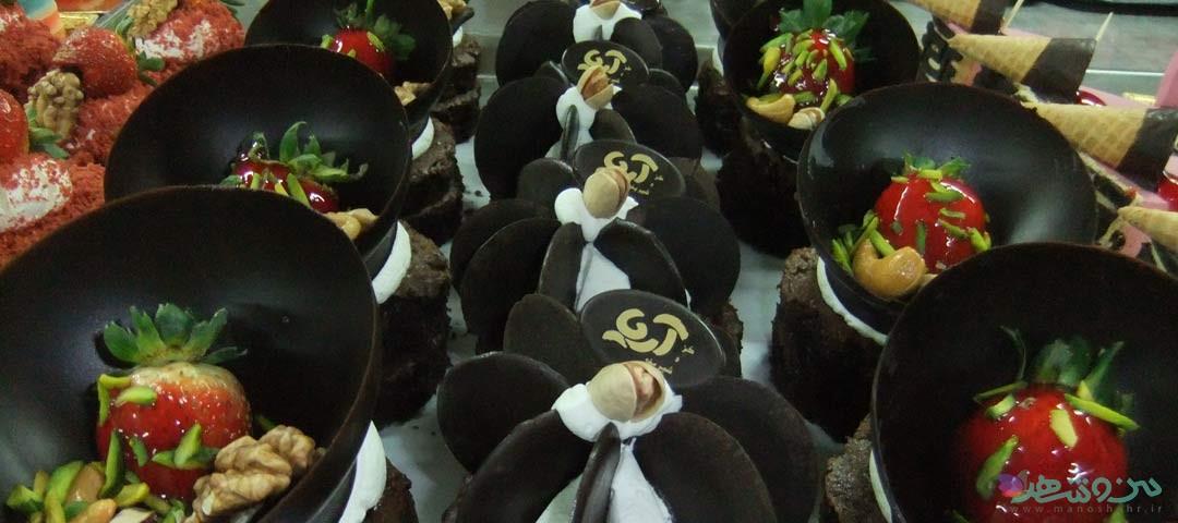 شیرینی فروشی آریا اصفهان