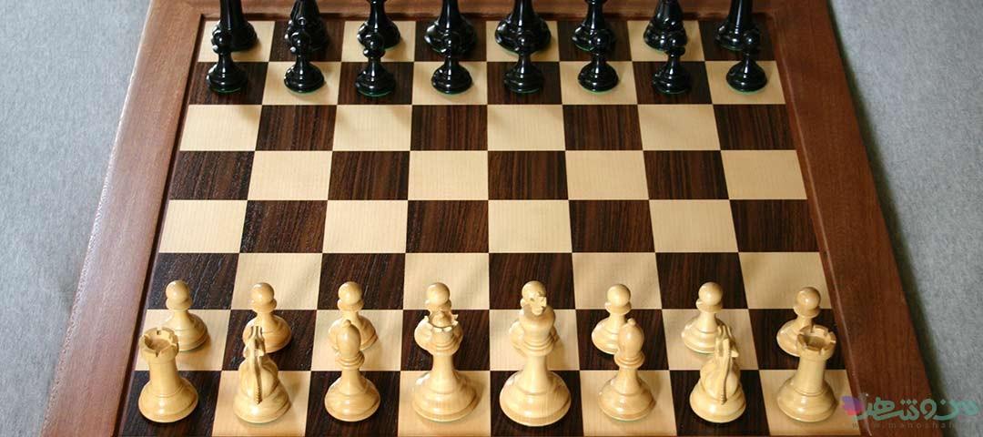 هیأت شطرنج اصفهان