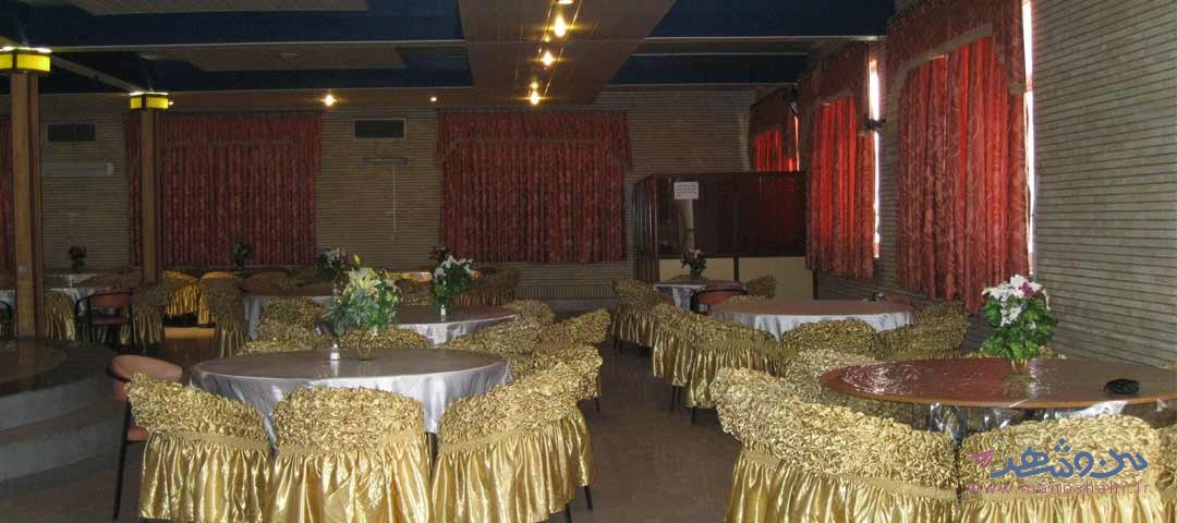 تالار همسران اصفهان