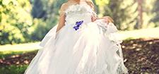 مزون عروس والا
