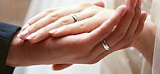 دفتر ثبت ازدواج ابوالقاسم سبحانی