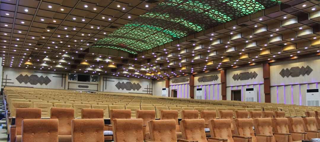 تالار همایش کوثر اصفهان