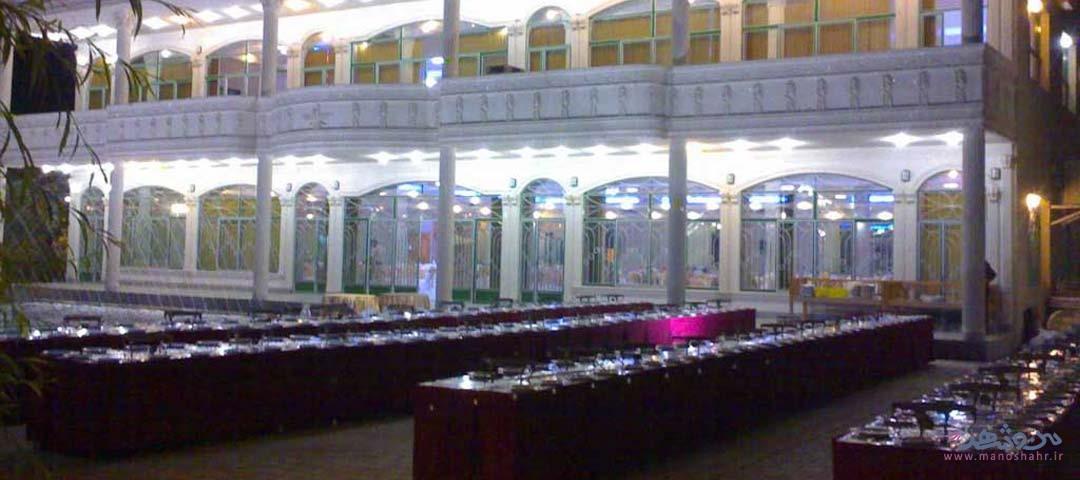 باغ تالار سبز اصفهان