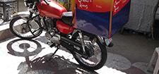 پیک موتوری تکتاز(کاشانی)