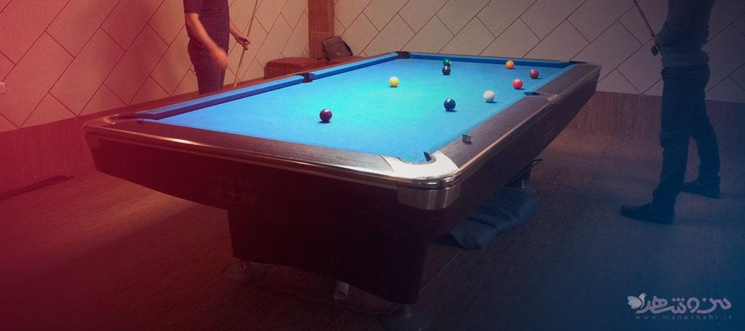باشگاه بیلیارد توپ سیاه اصفهان