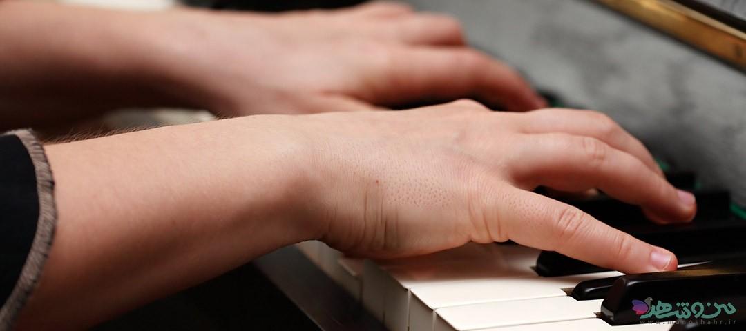 آموزشگاه موسیقی درای سپاهان