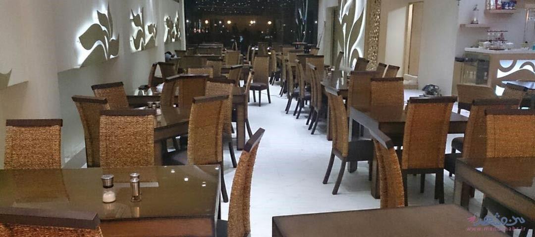 رستوران سالمان اصفهان
