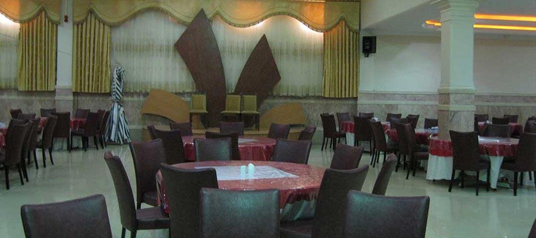 تالار شهروند اصفهان