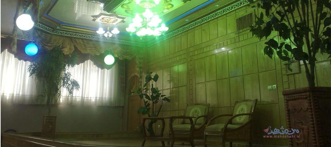 تالار بعثت اصفهان