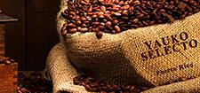 قهوه فروشی زینو