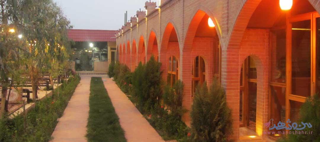 تالار جزیره اصفهان