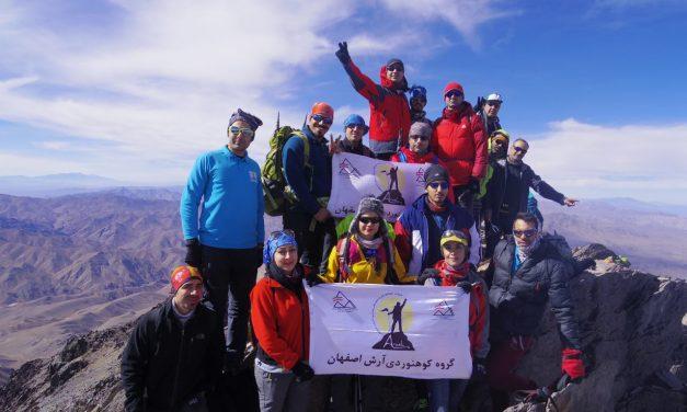 گروه کوهنوردی و گردشگری آرش اصفهان