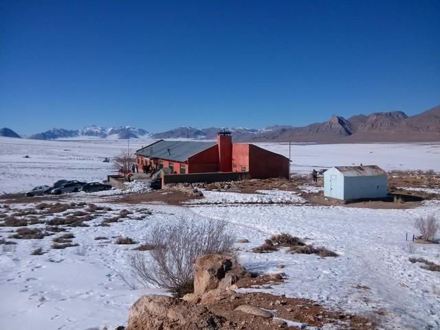 پناهگاه دالانکوه اصفهان