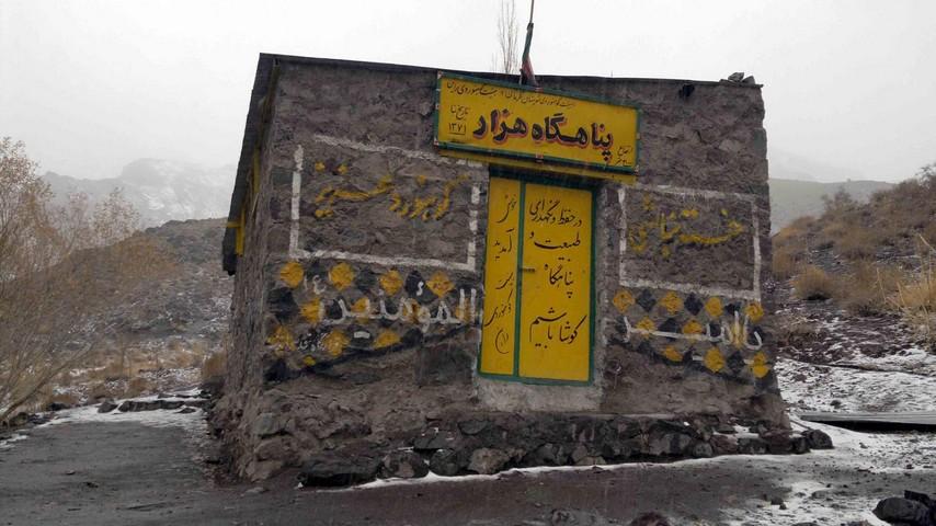 پناهگاه هزار کرمان
