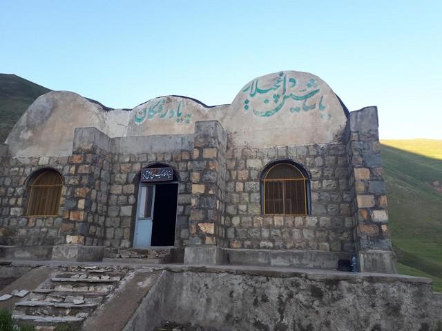 پناهگاه کیامکی آذربایجان شرقی
