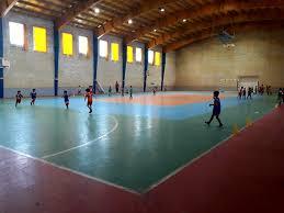 باشگاه ورزشی کارگران اصفهان
