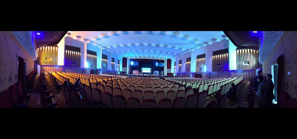 تالار رودکی اصفهان